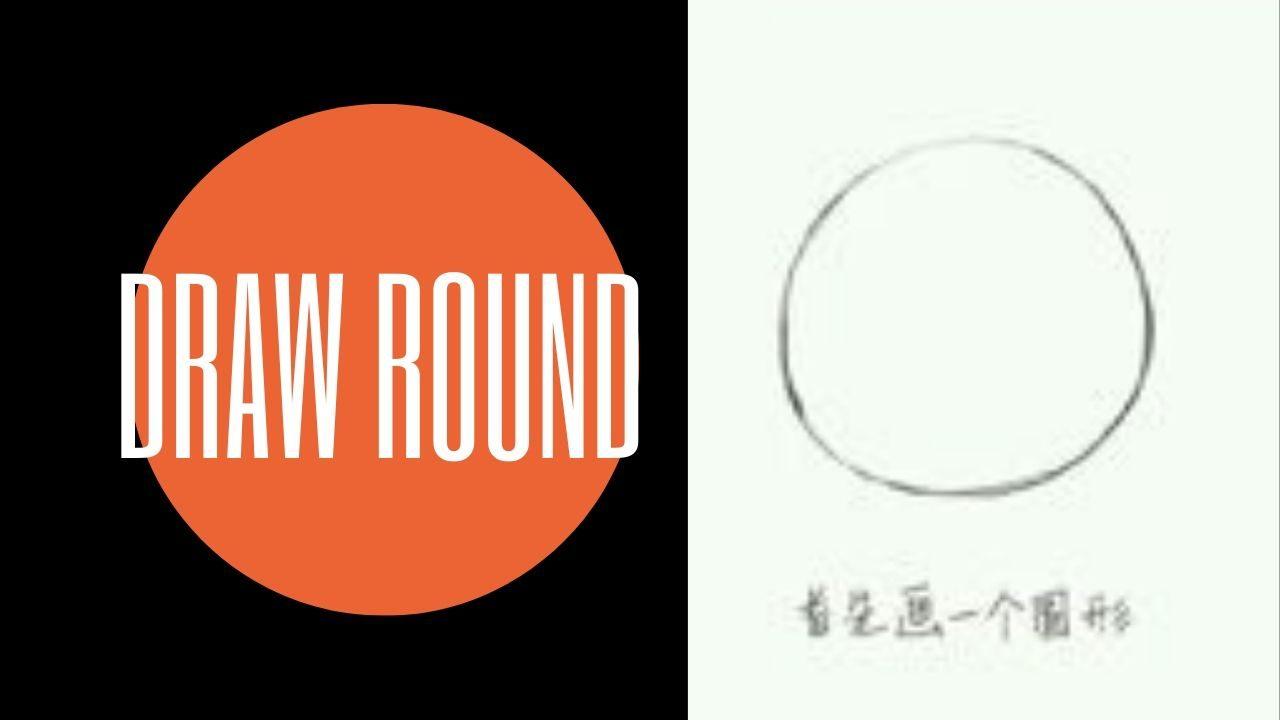 Cách vẽ chibi đơn giản : Vẽ đường tròn bự
