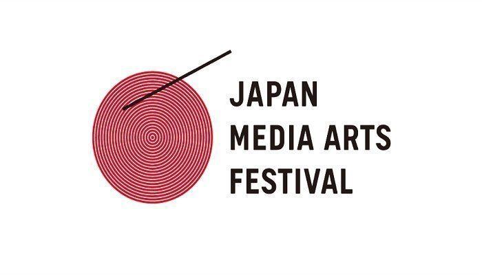 Cuộc Thi Sáng Tạo Truyền Thông 22nd Japan Media Arts Festival 2018