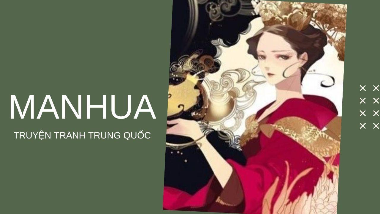 Manhua